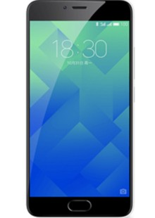 Meizu M5 2/16GB White