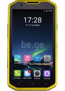 Sigma mobile X-treme PQ 31 Yellow-Black