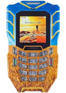 Sigma mobile X-treme AT67  yellow-blue